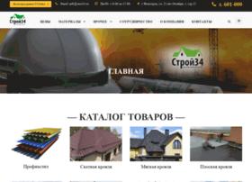 Stroi34.ru thumbnail
