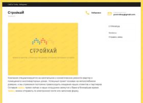 Stroikai.ru thumbnail