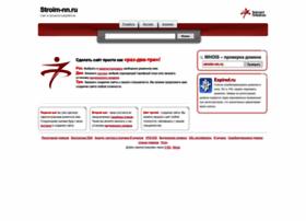 Stroim-nn.ru thumbnail