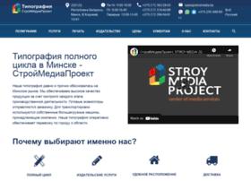 Stroimedia.by thumbnail