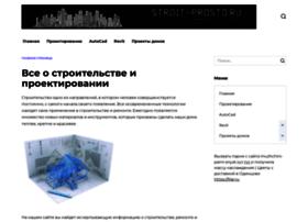 Stroit-prosto.ru thumbnail