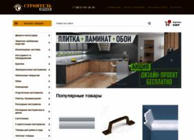 Stroitel-btsk.ru thumbnail