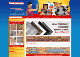 Stroitel-kzn.ru thumbnail