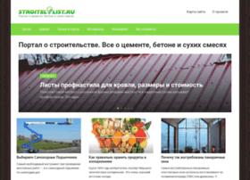 Stroitel-list.ru thumbnail