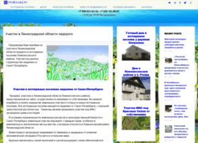 Strojland.ru thumbnail