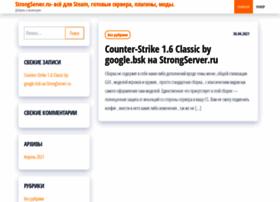 Strong-server.ru thumbnail