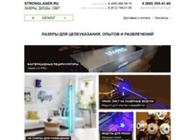 Stronglaser.ru thumbnail