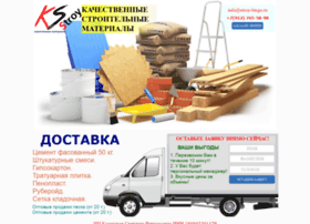 Stroy-birga.ru thumbnail