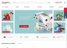 Stroy-k.ru thumbnail