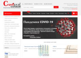 Stroybaza.at.ua thumbnail