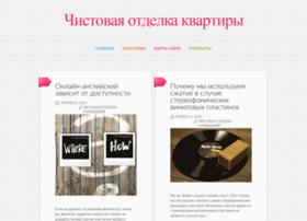 Stroydom.kr.ua thumbnail