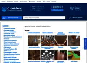 Stroyfiks.ru thumbnail
