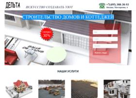 Stroygrad37.ru thumbnail