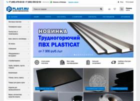 Stroyinform.ru thumbnail
