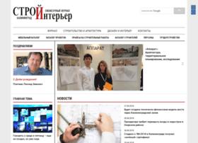 Stroyint.ru thumbnail