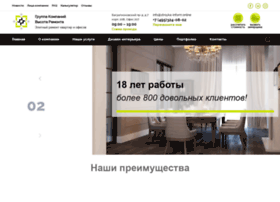 Stroyka-inform.online thumbnail