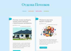 Stroyka.kr.ua thumbnail