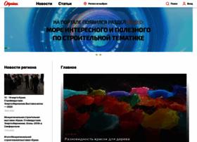 Stroyka.ru thumbnail