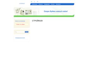 Stroyka29.ru thumbnail