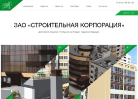 Stroykorp.ru thumbnail