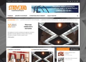 Stroyland.su thumbnail