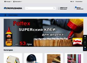 Stroyploshadka.ua thumbnail