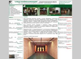 Stroytir.ru thumbnail