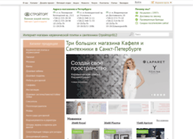 Stroytorg812.ru thumbnail