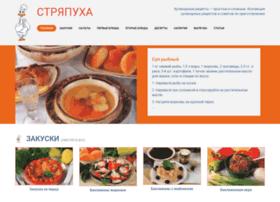 Stryapuha.ru thumbnail