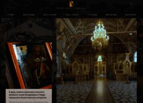 Stsl.ru thumbnail