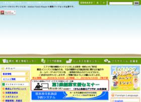 Stsplaza.jp thumbnail