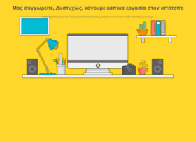 Stsservices.gr thumbnail