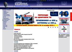 Stsufa.ru thumbnail