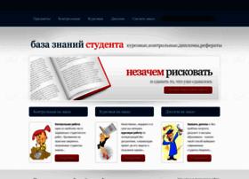 Stud-baza.ru thumbnail