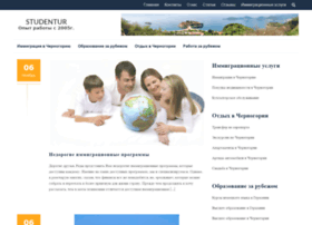 Studentur.ru thumbnail
