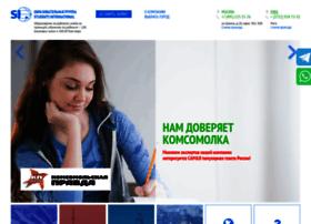 Studinter.ru thumbnail