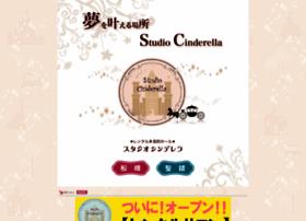 Studio-cinderella.jp thumbnail