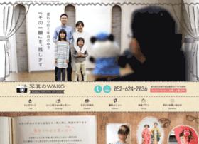 Studio-wako.co.jp thumbnail