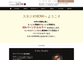 Studiohow.co.jp thumbnail