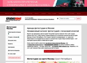 Studiorent.ru thumbnail