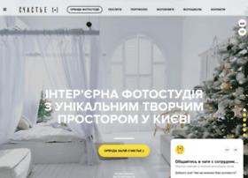 Studioschastie.com.ua thumbnail