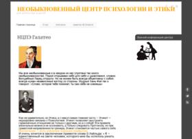 Studioweb24.ru thumbnail