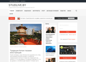 Studlive.by thumbnail