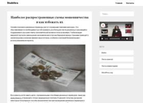 Studsfera.ru thumbnail