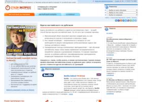 Study-express.ru thumbnail