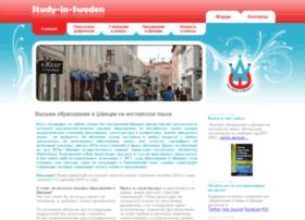 Study-in-sweden.ru thumbnail