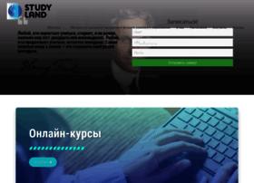 Study-land.ru thumbnail