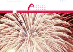 Studyabroadinjapan.net thumbnail