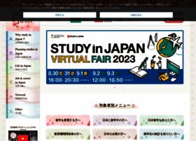 Studyinjapan.go.jp thumbnail