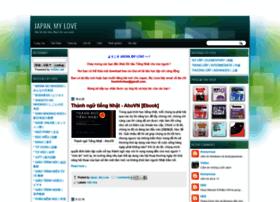 Studyjapanese.net thumbnail